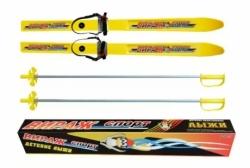 Мини-лыжи ЦИКЛ Вираж-спорт с палками длина 100 см.